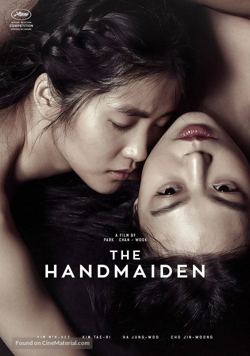 the-handmaiden-movie-poster.jpg