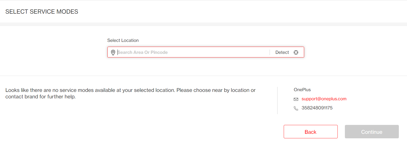 raise claim - location not available.PNG