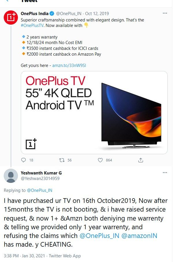 Oneplus Reply.jpg