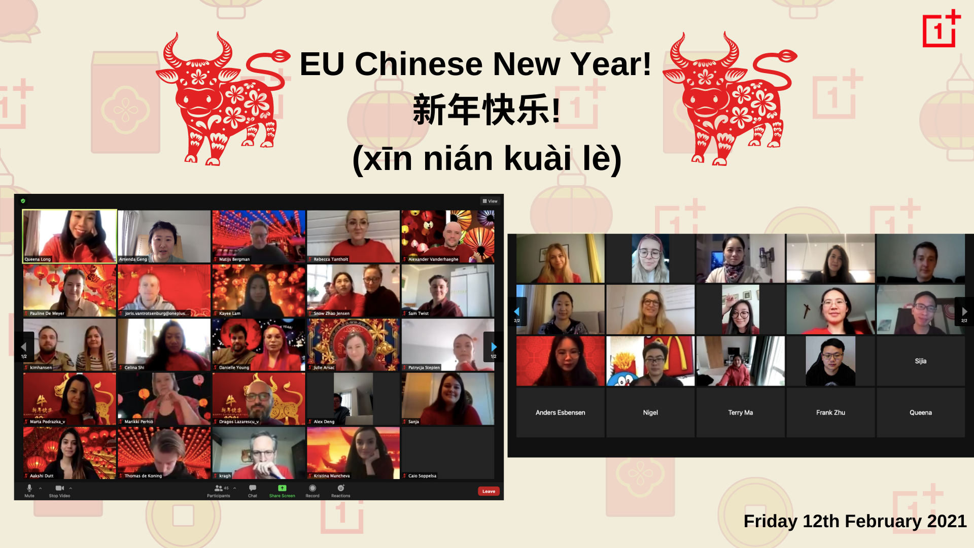 EU Chinese New Year Friday 12th Feb 2021.png