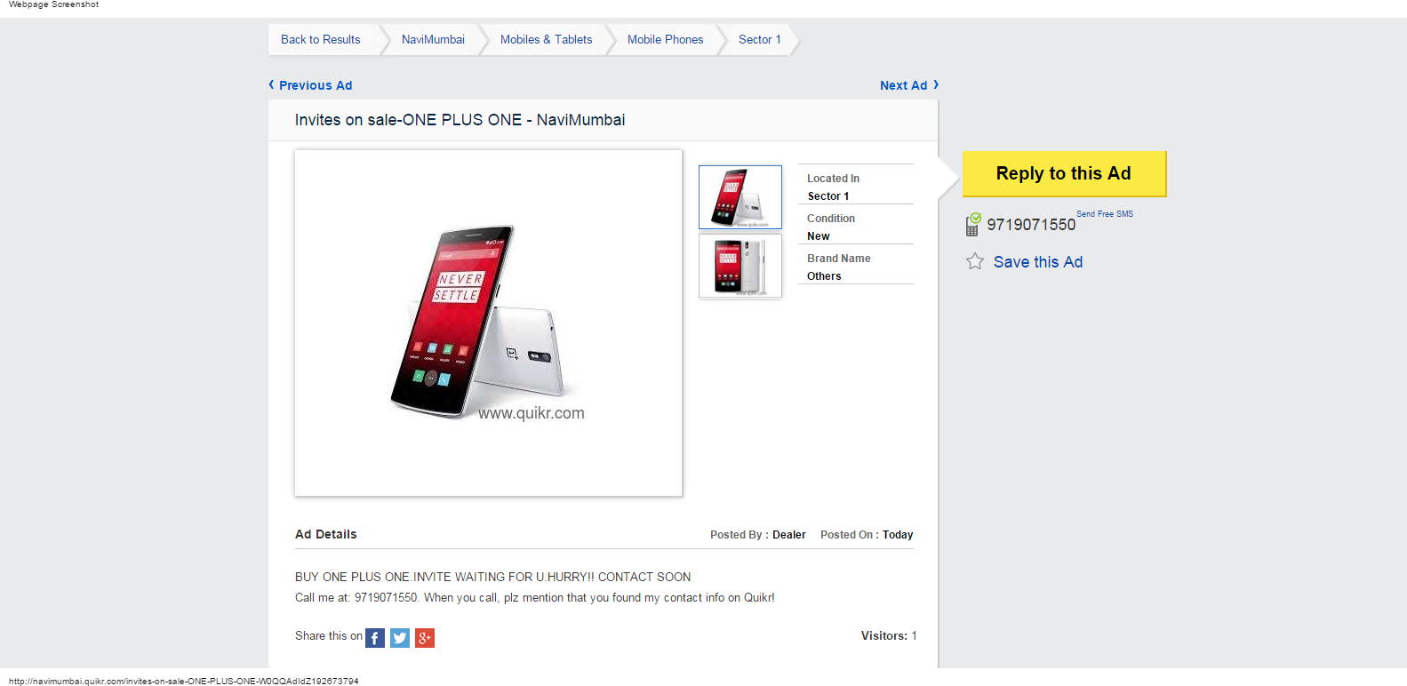 invites on sale-ONE PLUS ONE NaviMumbai Quikr Classifieds.png