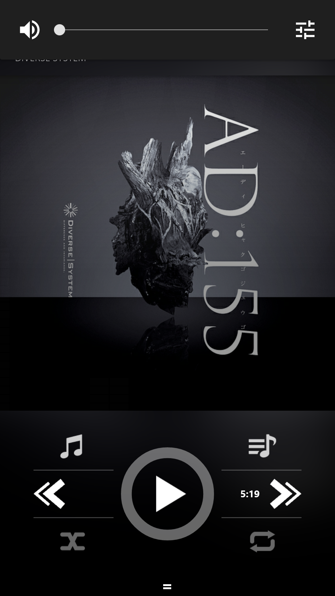 APK] [CM 12 1] Eleven Music Player | Page 2 - OnePlus Community