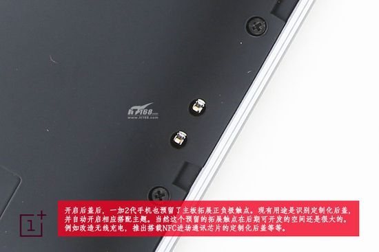 OnePlus-2-teardown.jpg