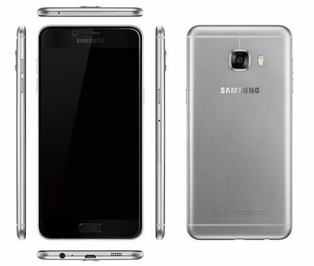 images-of-samsung-s-galaxy-c5-and-c7-leak-yet-again-rumors-suggest-higher-price-504289-3.jpg